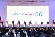 Chính thức thông qua Kế hoạch Tổng thể về Kết nối ASEAN 2025