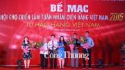 Bế mạc Hội chợ triển lãm Tuần nhận diện hàng Việt Nam 2015