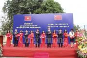 Chính thức mở lối mở/cặp chợ Pò Hèn (Việt Nam) – Thán Sản (Trung Quốc)