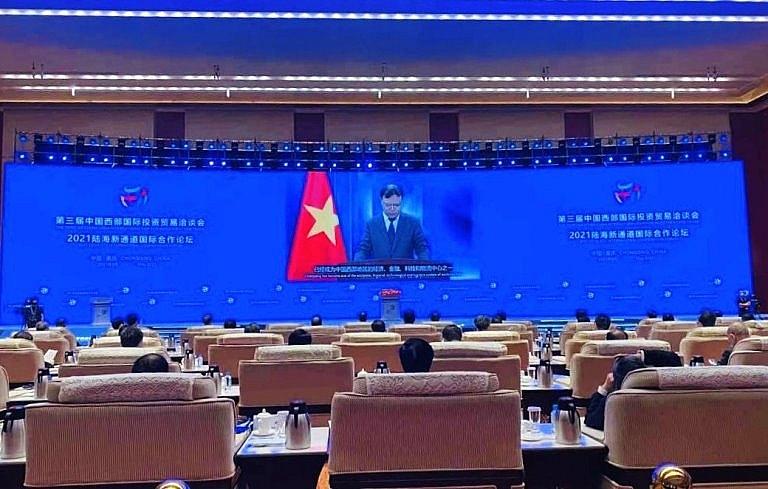 Việt Nam là Quốc gia danh dự tại Hội chợ đầu tư, thương mại quốc tế miền Tây Trung Quốc lần thứ 3