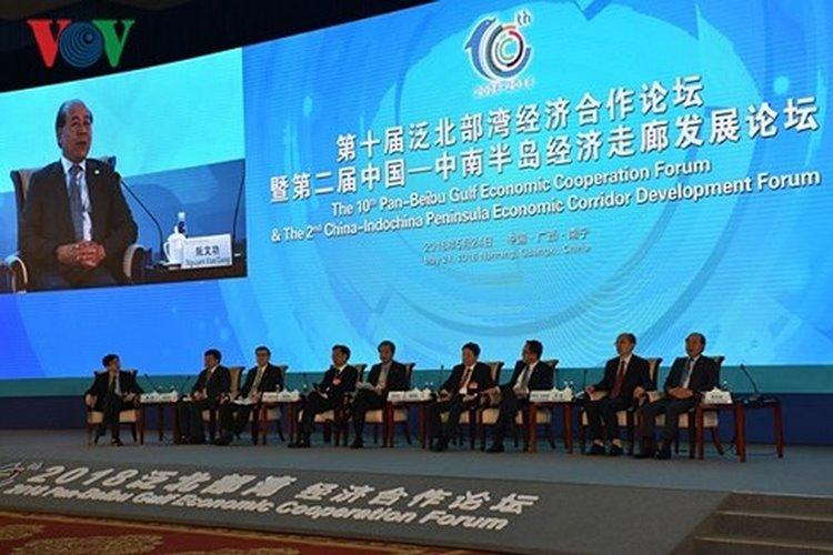 Việt Nam tham dự Diễn đàn Hợp tác kinh tế Vịnh Bắc bộ mở rộng