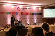 SDG Challenge 2017: Khuyến khích, hỗ trợ người trẻ khởi nghiệp