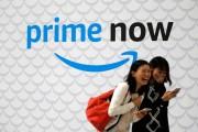 Amazon chính thức tấn công thị trường Đông Nam Á
