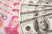 """Trung Quốc lấy lại vị trí """"chủ nợ lớn nhất của Mỹ"""""""