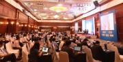 Sắp diễn ra Diễn đàn cấp cao công nghệ thông tin và truyền thông Việt Nam