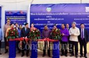 Việt Nam-Lào: Đẩy mạnh hợp tác khoa học và công nghệ