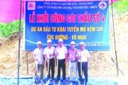 Công ty CP Kim loại màu Thái Nguyên: Đẩy mạnh sản xuất tiết giảm chí phí