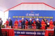 Tập đoàn TKV Hàn Quốc khởi công xây dựng Nhà máy sản xuất container tại Nghệ An