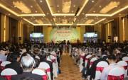 Xây dựng Nghệ An trở thành điểm đến của Việt Nam trong tương lai