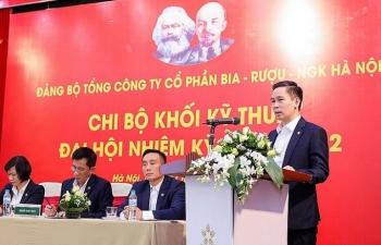 dang bo bo phan nha may bia ha noi me linh to chuc dai hoi dang bo nhiem ky 2020 2025