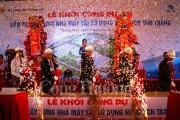 Gần 230 tỷ đồng xây dựng nhà máy tái sử dụng nước KCN Tam Thăng - Quảng Nam