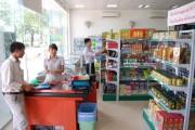 Ninh Bình: Nhân rộng hiệu quả Điểm bán hàng Việt Nam