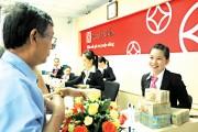 SeABank: Tiên phong cung cấp dịch vụ ngân hàng điện tử