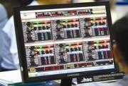 Ngân hàng đề xuất cơ sở pháp lý hoạt động đầu tư ra nước ngoài