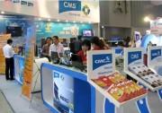CMC tăng vốn cho 2 công ty con