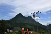Đề xuất giá dịch vụ công ích trong cung cấp điện cho vùng sâu, vùng xa