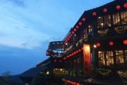 Điều kiện để được miễn visa vào Đài Loan (Trung Quốc)