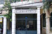 Ngành Y tế Hà Nội: Kiểm tra công tác cải cách hành chính năm 2018