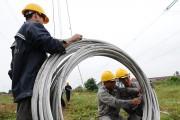 EVN: Tích cực triển khai quy hoạch điện VII điều chỉnh