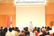 BIDV góp phần thúc đẩy du lịch Việt Nam - Gifu