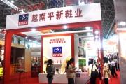 CAEXPO 2017: Nền tảng cho hợp tác Trung Quốc - ASEAN