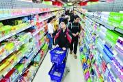 Cầu nối hàng Việt đến người tiêu dùng