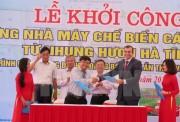 Đầu tư 65 tỷ đồng xây dựng Nhà máy chế biến nhung hươu Hà Tĩnh
