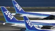 Đối tác Nhật Bản muốn đầu tư chiến lược vào Vietnam Airlines