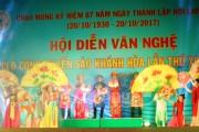 Công ty Yến sào Khánh Hoà – Hội diễn văn nghệ lần thứ 14