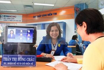 tong cong ty dien luc tp ho chi minh nang chat luong cung cap dien