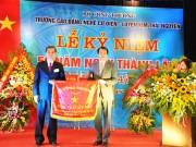 Trường Cao đẳng nghề Cơ điện- Luyện kim Thái Nguyên: 50 năm chặng đường tự hào