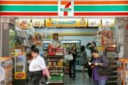 7-Eleven rục rịch tuyển người tại Việt Nam