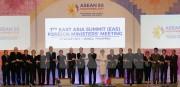 Hiện thực hóa Tầm nhìn ASEAN, vì một cộng đồng thịnh vượng