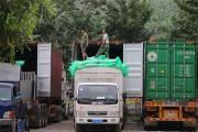 Lai Châu: Chú trọng phát triển kinh tế cửa khẩu