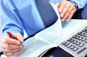 Phí thẩm định điều kiện hành nghề quản lý, thanh lý tài sản