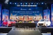 Hyundai Grand i10 2017chính thức ra mắt tại Việt Nam