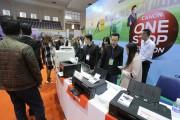 Canon cung cấp giải pháp toàn diện cho doanh nghiệp