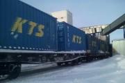 Lô ngũ cốc nguyên container đầu tiên từ Kazakhstan sẽ tới cảng TP. Hồ Chí Minh