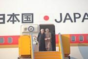 Nhà vua và Hoàng hậu Nhật Bản đã có mặt tại cố đô Huế