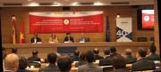 Việt Nam - Tây Ban Nha: Phấn đấu đưa kim ngạch thương mại lên 5 tỷ EUR