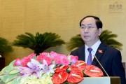 Chủ tịch nước Trần Đại Quang: Lần đầu tiên đất nước hoàn thành toàn diện 13 chỉ tiêu kinh tế Quốc hội giao