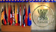 Hội nghị SEOM 1/49: Xác định những ưu tiên của Năm hợp tác kinh tế ASEAN 2018