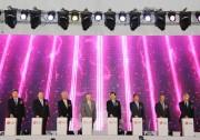 Chính thức khai trương Tổ hợp công nghệ LG - Hải Phòng