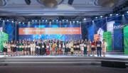 Hội nghị nhân sự Nơi làm việc tốt nhất Việt Nam 2016