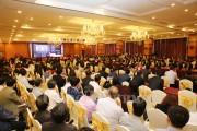 Tỉnh Quảng Ninh đối thoại thẳng thắn với doanh nghiệp