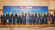Tuyên bố Yokohama về một ASEAN+3 hội nhập và bền vững hơn trong tương lai