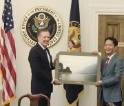 Buổi làm việc cấp Chủ tịch Hội đồng Thương mại và Đầu tư Việt Nam - Hoa Kỳ
