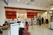 HSBC hoàn tất giao dịch chuỗi khối