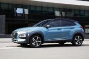 Kona: Mẫu SUV đô thị của Hyundai ra mắt toàn cầu