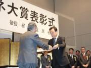 FUSO vinh dự đạt giải thưởng bảo tồn năng lượng tại Nhật Bản